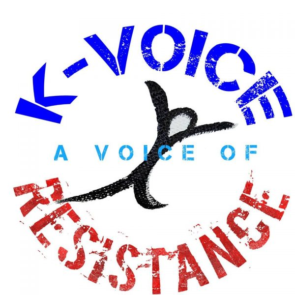 Tuesday's Episode of K-Voice of Resistance! 7/18/17