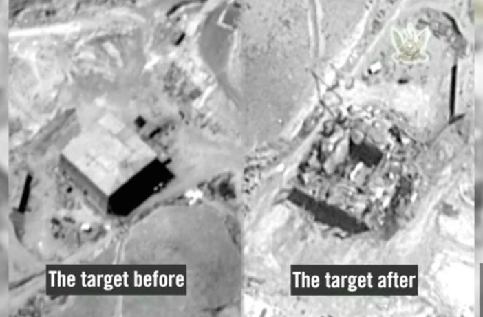Israel Confirms They Bombed A Nuclear Reactor in Syria in 2007