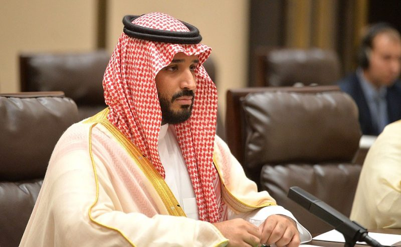 Saudi Arabia Acknowledges Israel's Right to Land, Why Now?