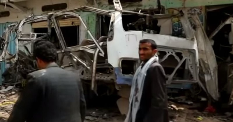 Saudi-Backed Coalition Admits Mistakes In Yemen's School Bus Bombing
