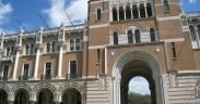 photo of Rice University which just announced a new plan for free tuition for low and middle-income students