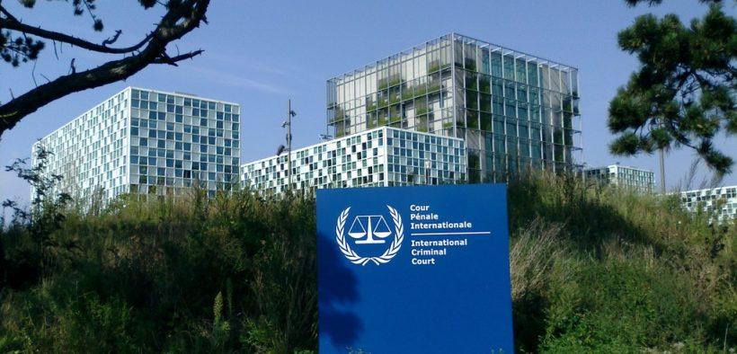 国际刑事法院,海牙