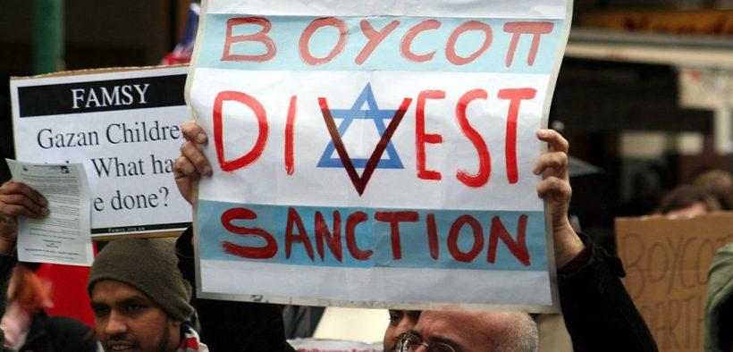 Protest against Israel's Gaza Blockade and attack on humanitarian flotilla - Melbourne 5 June 2010.