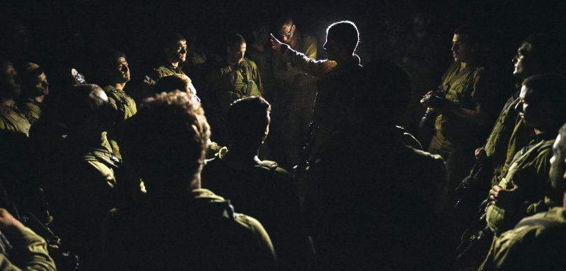 IDF forces prepare themselves before entering Gaza in 2014. (Photo: IDF)