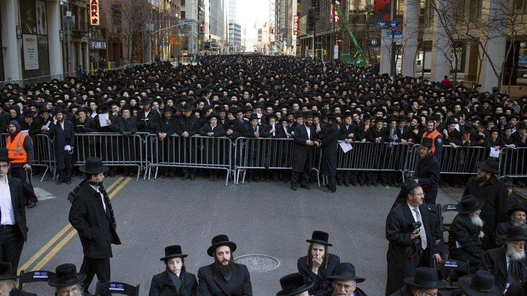 Manifestación en Wall Street contra el proyecto de ley israelí.
