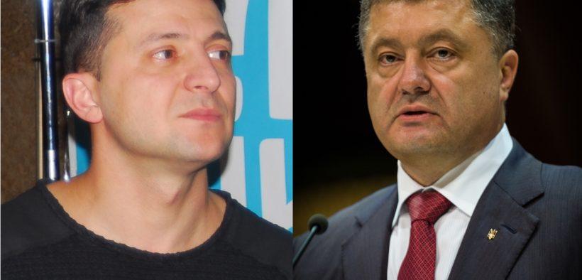 Владимир Зеленский против Петра Порошенко