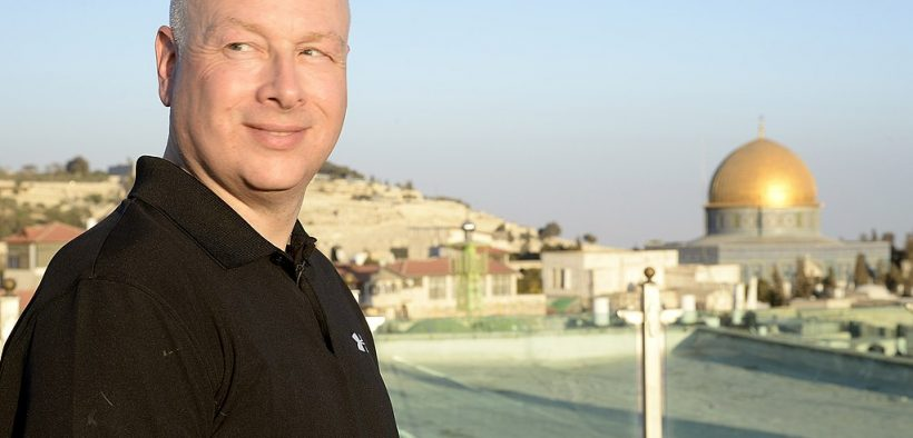 President Trump's Special Representative for International Negotiations Jason Greenblatt toured the Gaza periphery area, visited Ziv Hospital in Safed, and the Old City of Jerusalem, August 29-30, 2017.