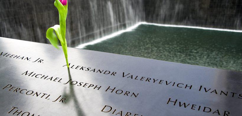 Mémorial national de septembre 11