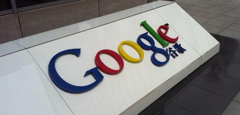 谷歌中国的办公楼。