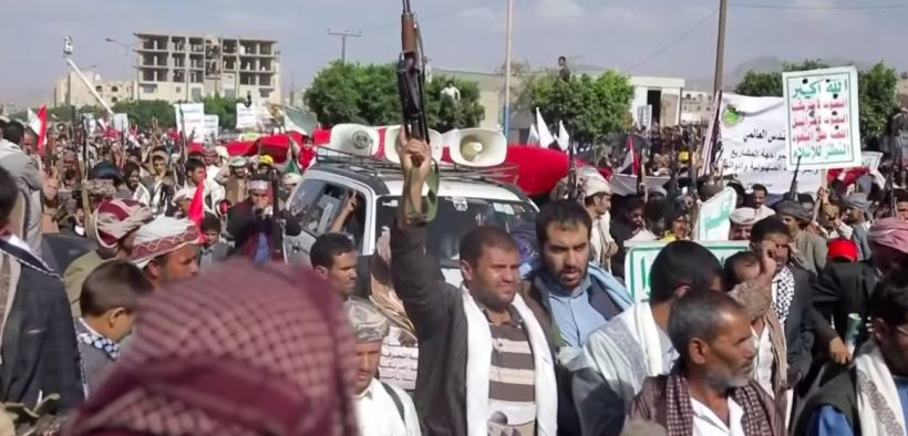 July 2018 footage of a Houthi protest in Yemen's capital Sana'a. (Photo: YouTube)