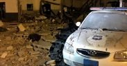 The aftermath of the devastating attack at the Tajoura Detention Centre, in the suburbs of the Libyan capital, Tripoli, on 2 July.