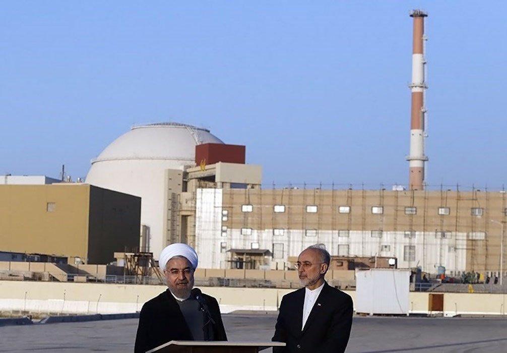 Resultado de imagen para Irán y la energía nuclear