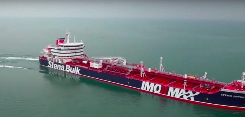 The Stena Impero, British tanker. (Photo: YouTube)