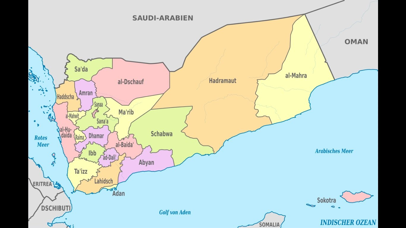 Map of administrative divisions of Yemen.