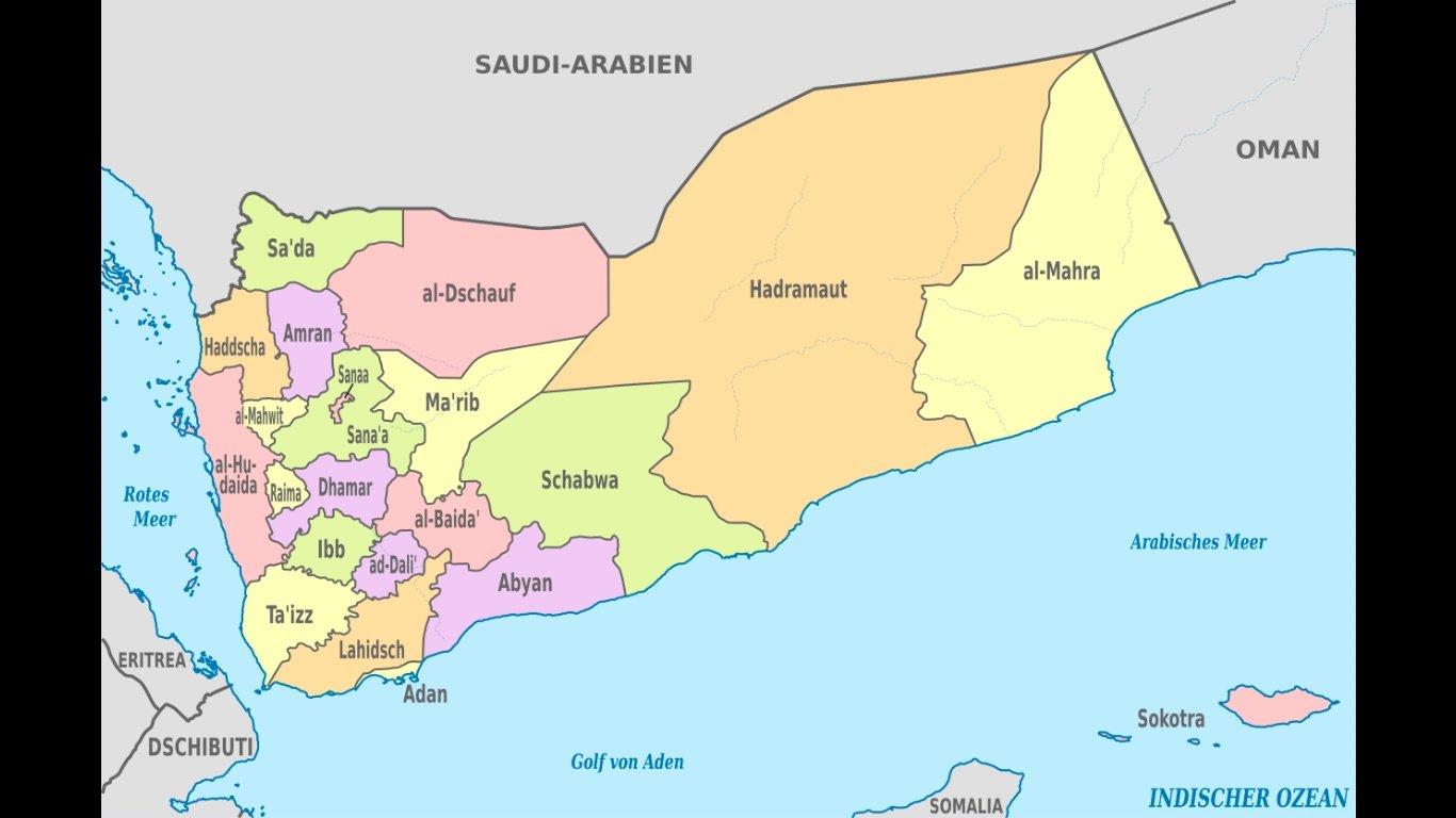 Mapa de las divisiones administrativas de Yemen.