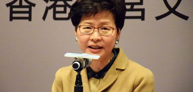 Carrie Lam, January 2017. (Photo: VOA)