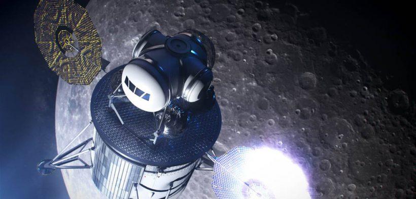 एक अंतरिक्ष मानव लैंडिंग सिस्टम का विस्थापन