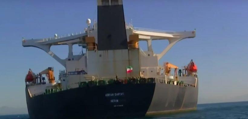 Grace 1 Tanker levanta la bandera de Irán y cambia su nombre a 'Adrian Darya-1'