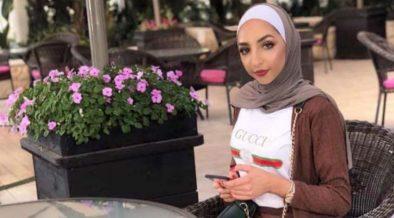 Israa Ghrayeb, la truccatrice palestinese 21 presumibilmente uccisa dalla sua famiglia ad agosto. (Foto: Twitter)