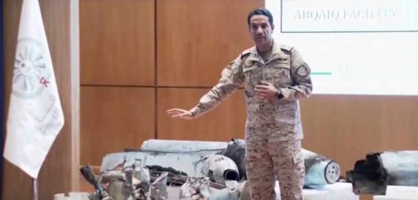 सऊदी अरब ने अरामको हमले के लिए ईरान पर आरोप लगाया (YouTube स्क्रीनशॉट)