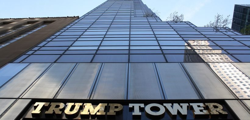 Fifth Avenue entrance to Trump Tower in New York City.