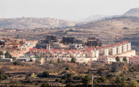 Givat Hatamar is an Israeli settlement in the West Bank.