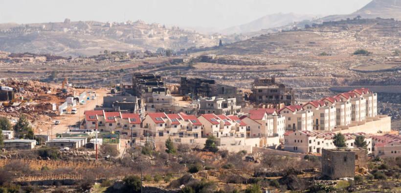 Givat Hatamar is an Israeli settlement in the West Bank.