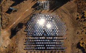 Overhead photo of Heliogen's mirrored solar energy project which recently announced a major solar energy breakthrough.