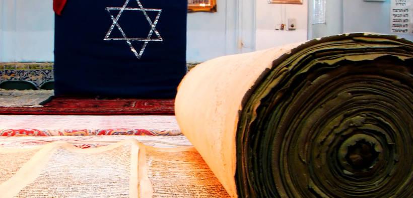 The Old Testament and the Adytum. Mullah Jacub's Synagogue, Isfahan, Iran.