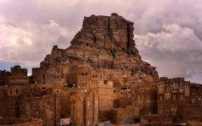 Thula Village - Yemen. (Photo: Courtesy of Rod Waddington)
