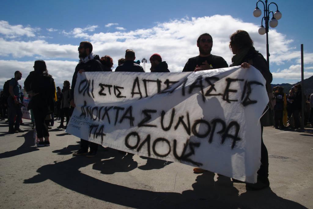 Lesvos protest