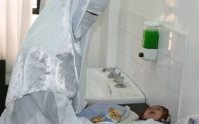Yemenhospital e1590447126969