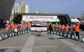1280px 20200303 Seongnam Disinfectant Drones 0