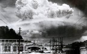 Atomic cloud over Nagasaki from Koyagi jima