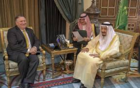 Secretary Pompeo meets with Saudi King Salman in Riyadh 40876527305