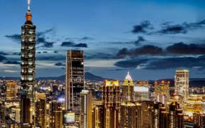 Taipei Skyline 2020 e1596741367754